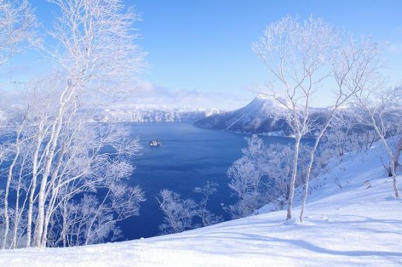 Behold the Majesty of Winter at Lake Mashu