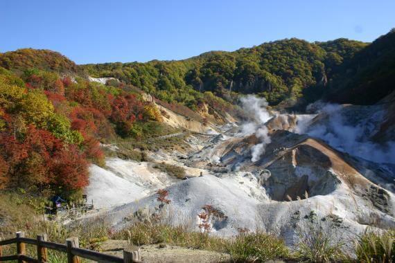 Tour the Sources of Noboribetsu Onsen