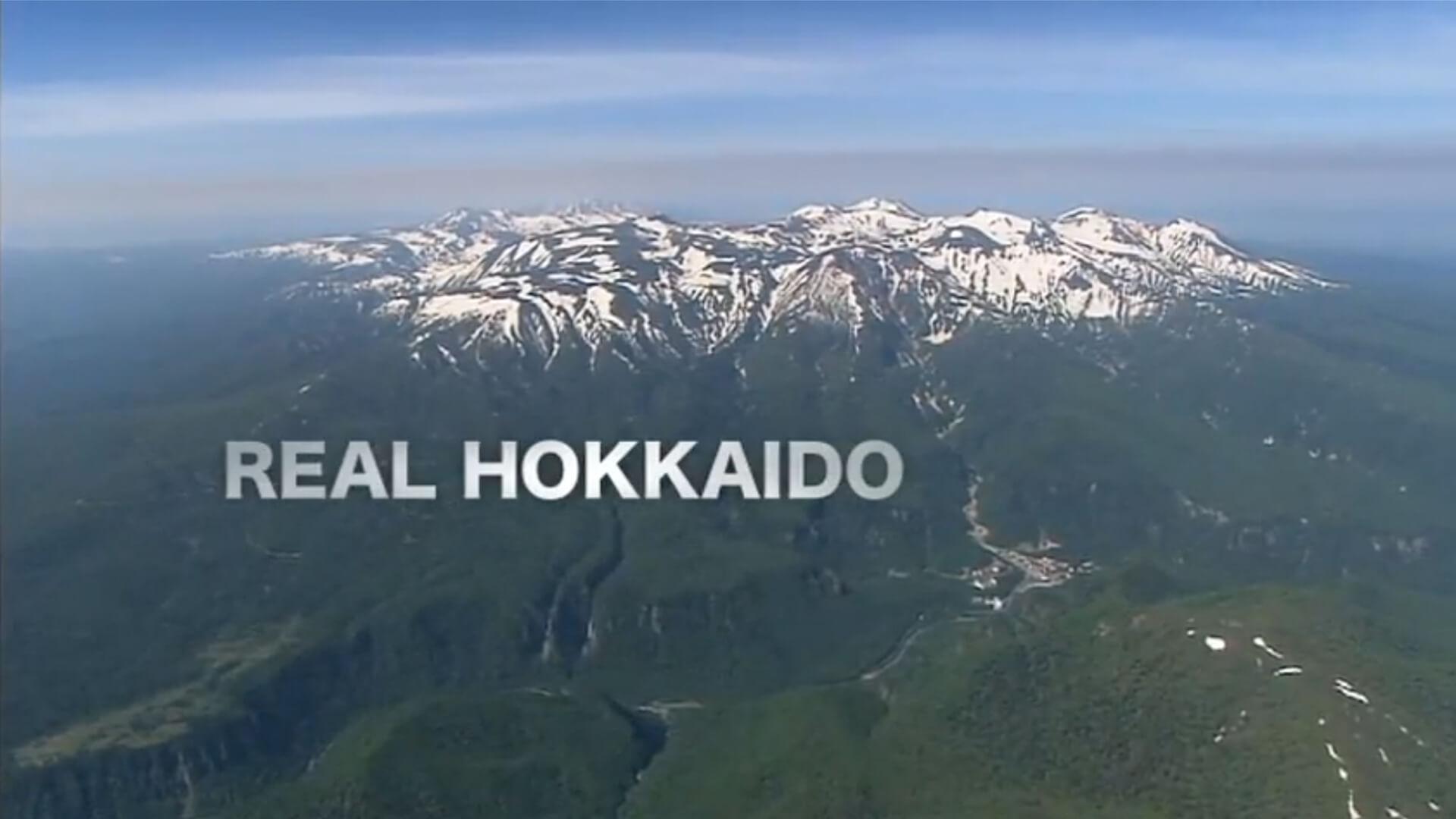 Real Hokkaido