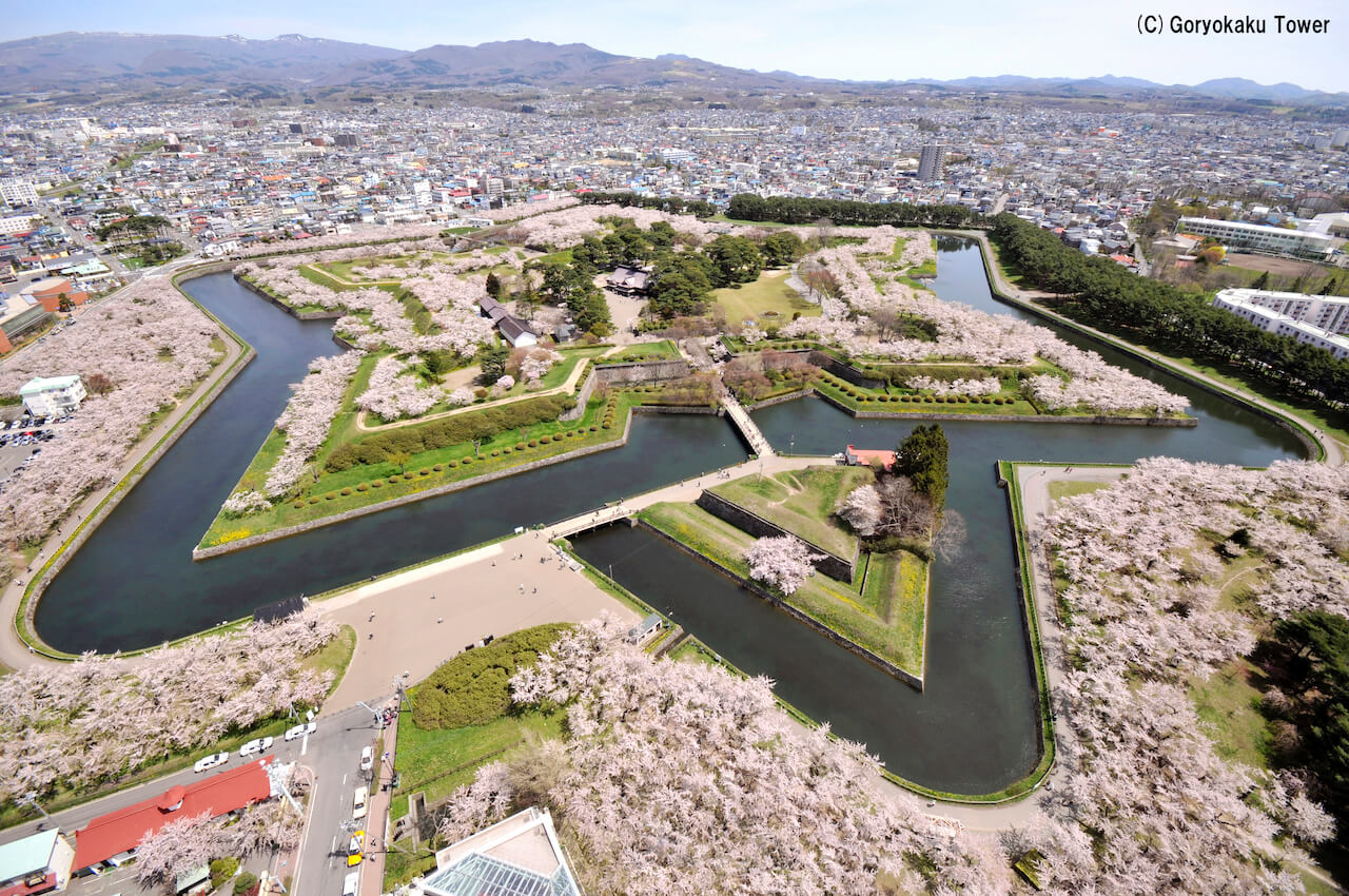 Old Fort Goryokaku: Explore Hokkaido's Famous Star-Fort and its Scenic Grounds