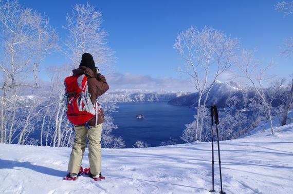 Half-day Snowshoe Tour of Lake Mashu