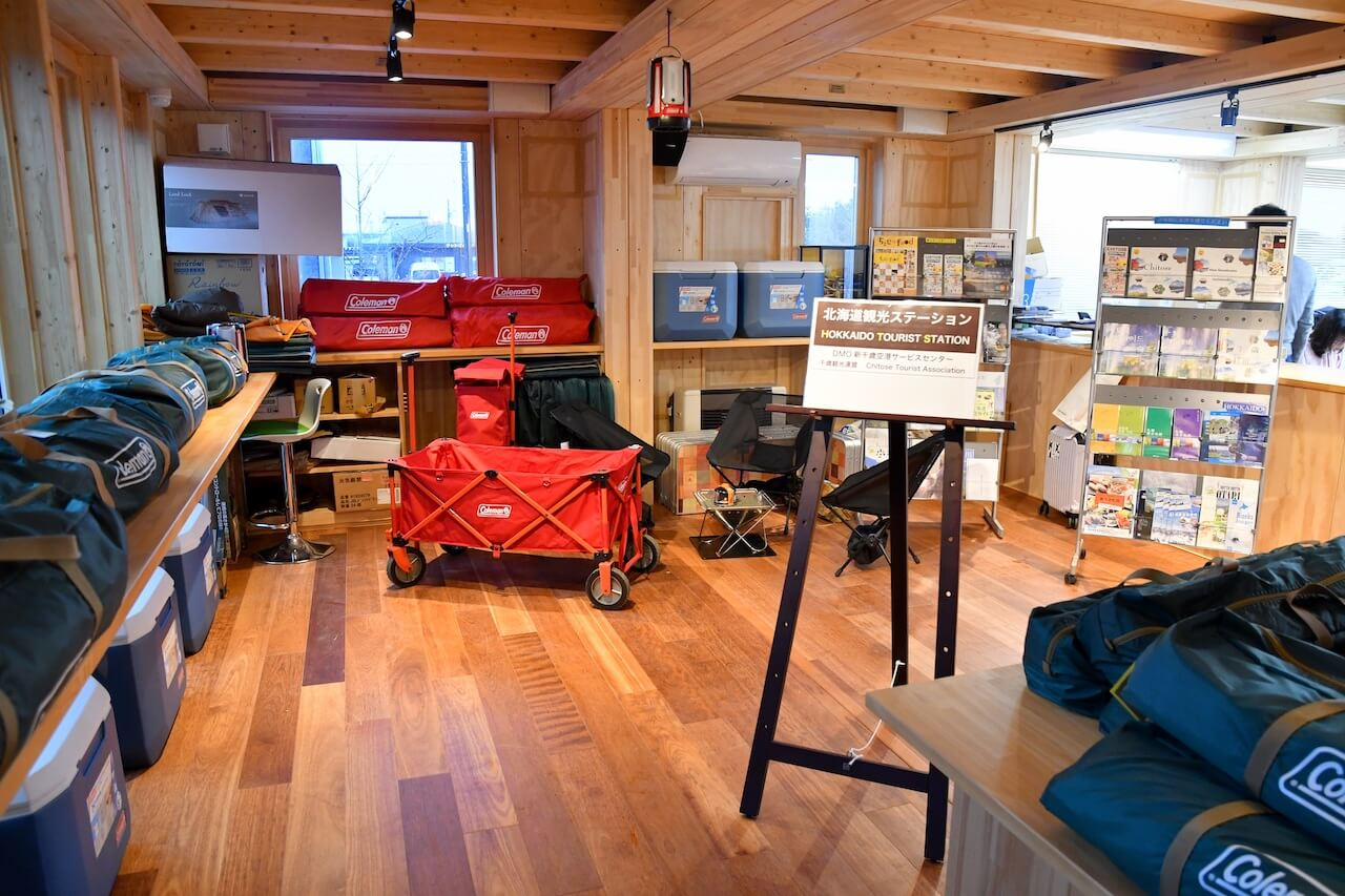 The Hokkaido Tourist Station: A Camper's Best Friend