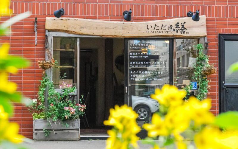 Itadakizen; The Restaurant All Vegetarians and Vegans should Visit when in Sapporo!