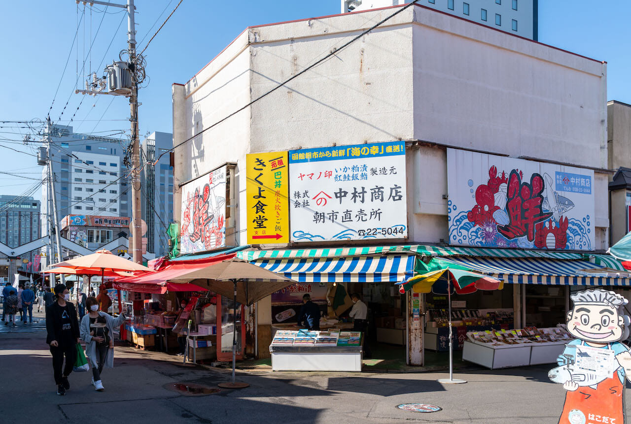 Enjoy All Day Long Seafood in Hakodate