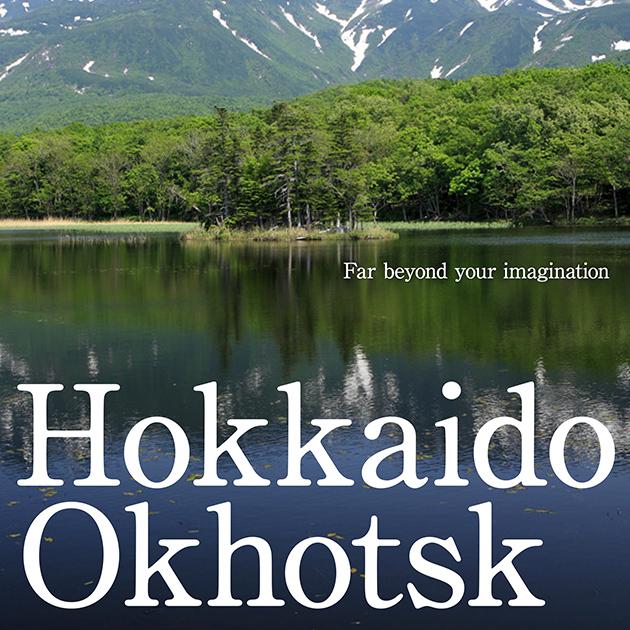 HOKKAIDO OKHOTSK GUIDE