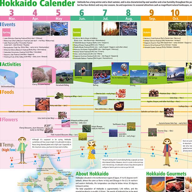 Hokkaido Calendar