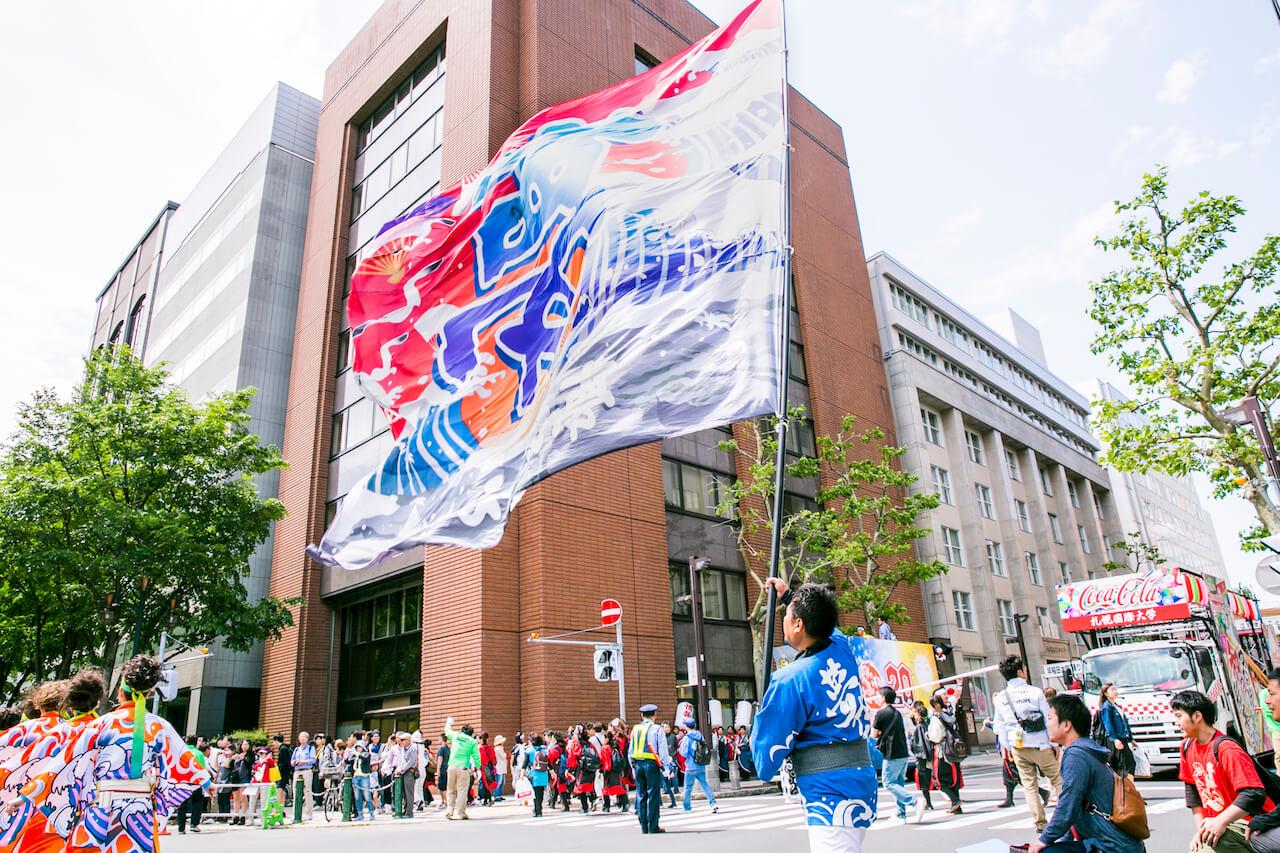 Watch Passion Ignite at Sapporo's Yosakoi Soran Festival
