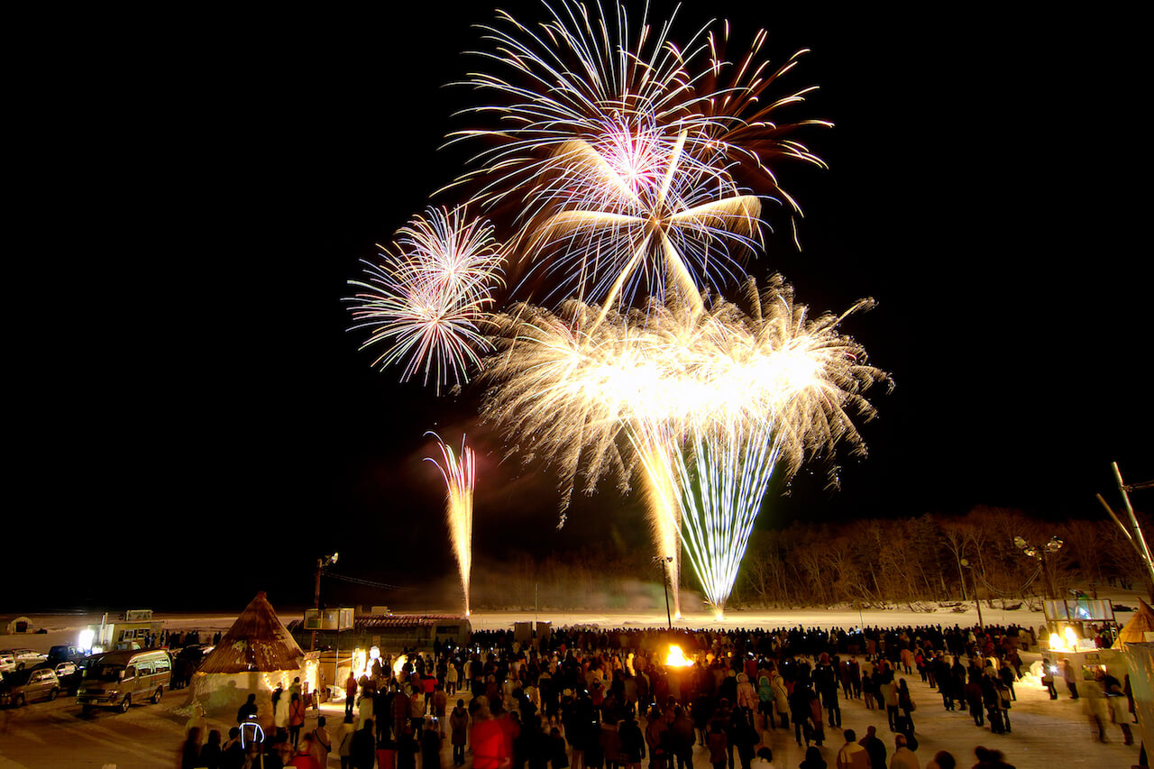 Fireworks Illuminate the Frozen Lake Akan during the Winter Festival