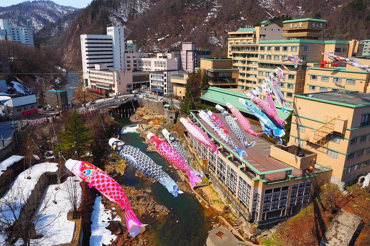 Hundreds of Colorful Carp Streamers Soar Over Jozankei Gorge