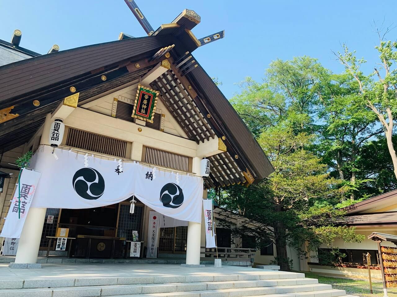 Adorable Fortunes Await at Obihiro Shrine