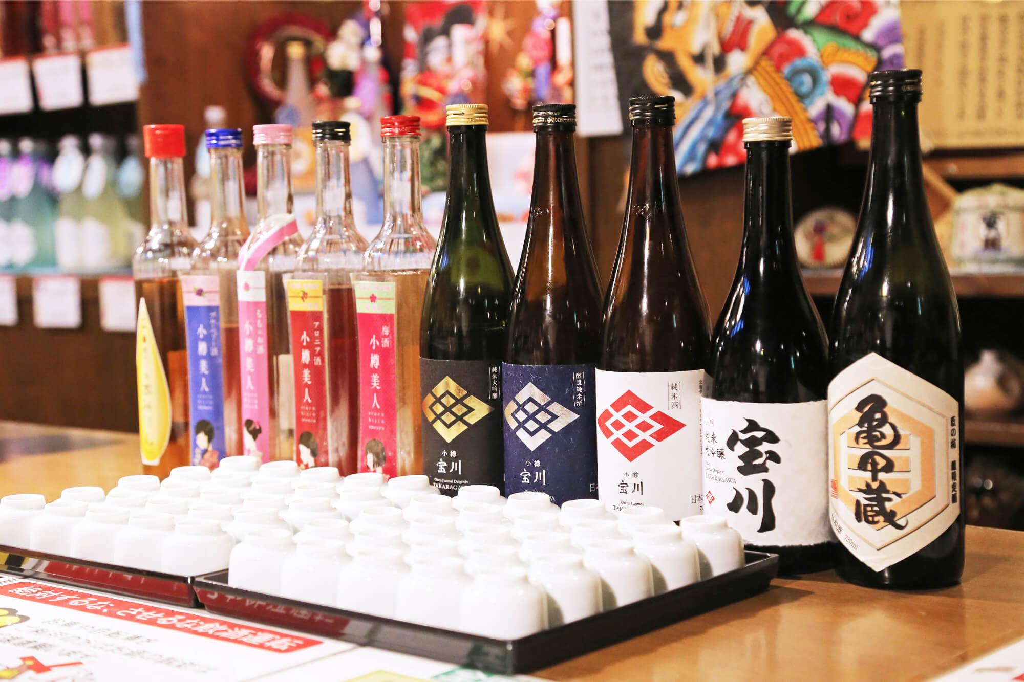 Sample Renowned Hokkaido Sake All Year Round at Tanaka Shuzo Kikkogura