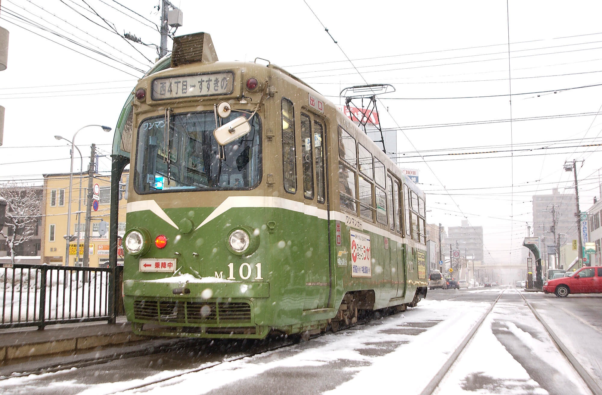 Take a Ride on the Northernmost Streetcar in Sapporo