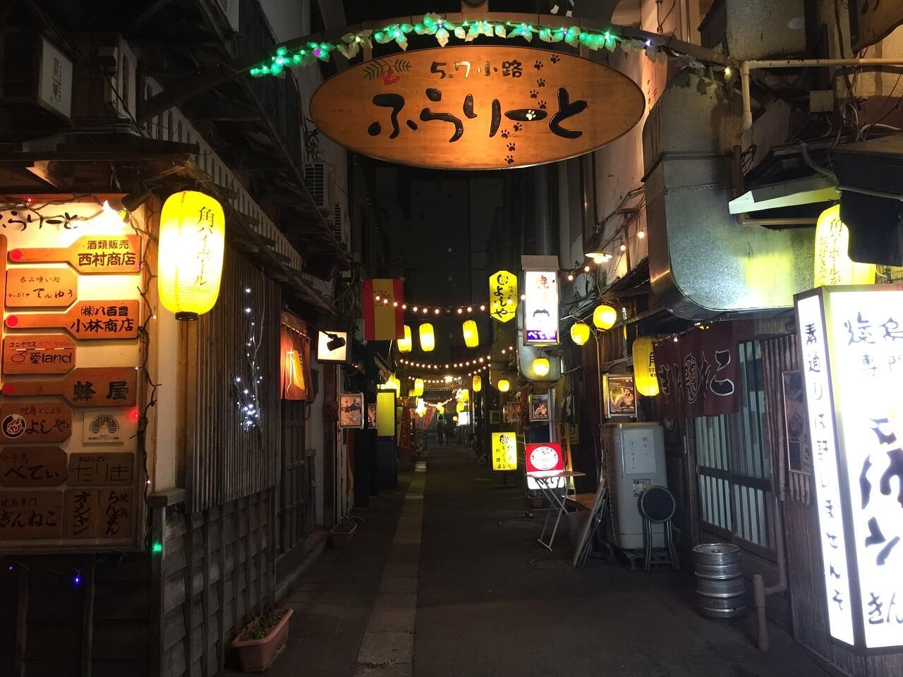 Furarito: Asahikawa's Drinking and Dining Alley