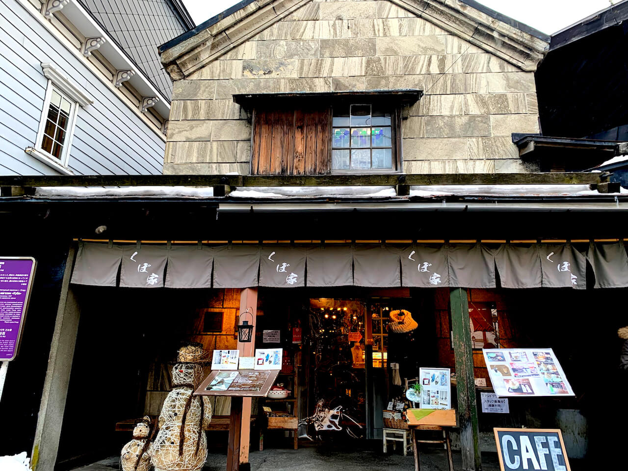 Historical Architecture Meets Unique Tableware at the Kuboya Cafe