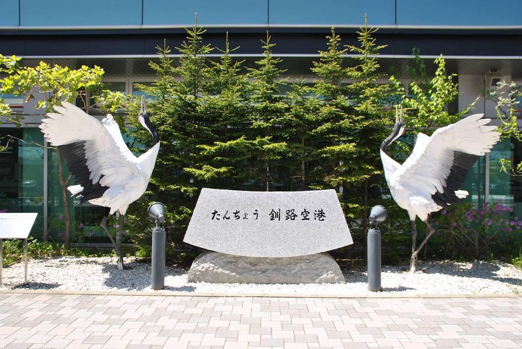 Kushiro Airport: Your Path to Eastern Hokkaido