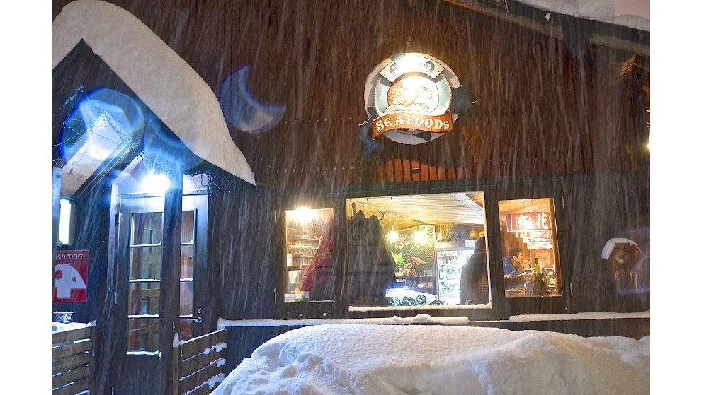 Ezo Seafood in Niseko has closed its doors for the time being, eyeing reopening in October of 2021.