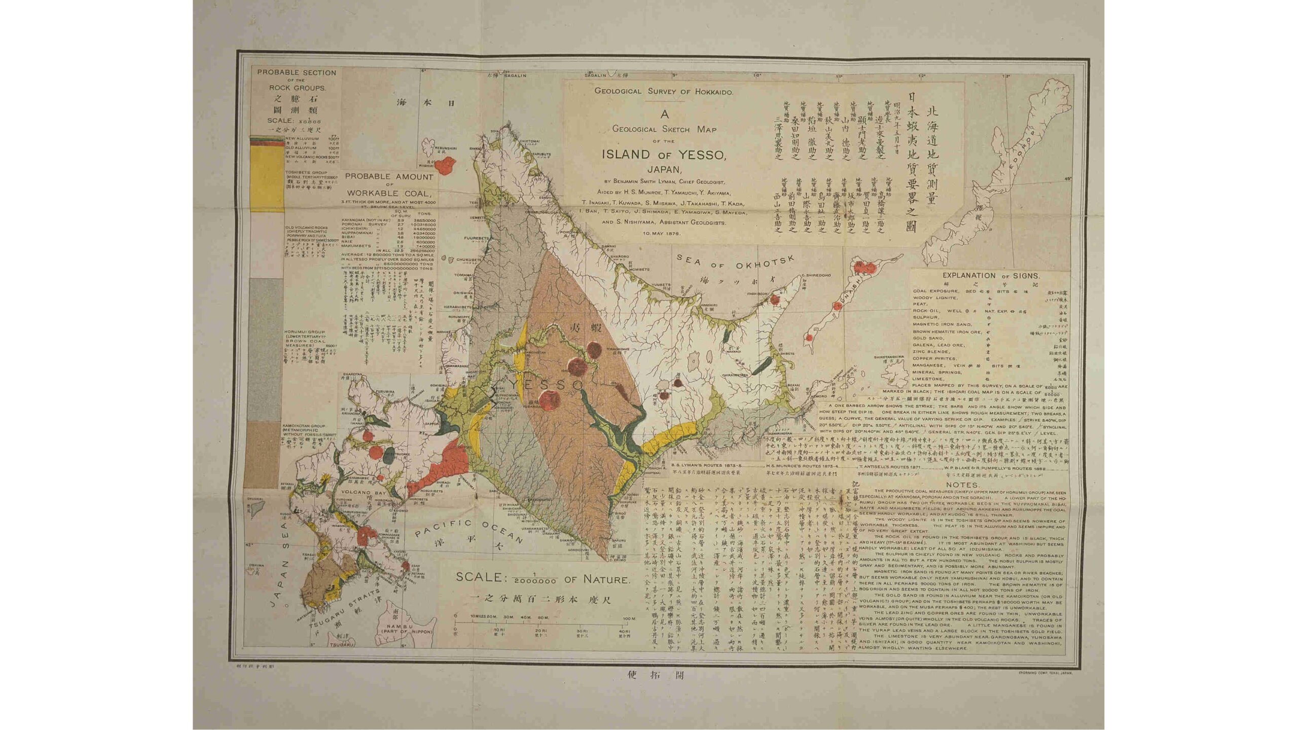 """Lyman's """"Geological Sketch Map of the Island of Yesso, Japan"""" published in 1873. The examination of underground resources was seen as an important step towards modernization in Japan at the time. The map's publication date, May 10th, is designated as """"Geology Day"""" in Japan.  photo: Hokkaido University Library"""